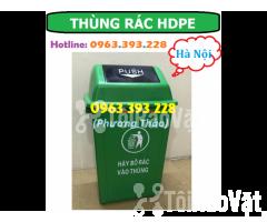 Thùng rác HDPE 60L nắp bập bênh, Thùng rác nhựa cao cấp - Hình ảnh 1/3