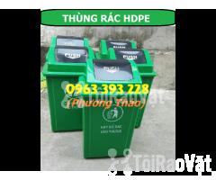 Thùng rác HDPE 60L nắp bập bênh, Thùng rác nhựa cao cấp - Hình ảnh 3/3