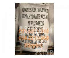 Khoáng tạt MgSO4 dạng thường, tinh thể cho tôm cá giá sỉ - Hình ảnh 1/2