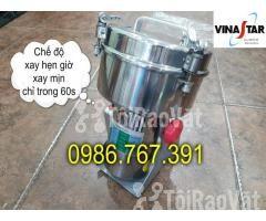 Máy nghiền bột mịn, máy xay thuốc bắc 2kg giá rẻ nhất - Hình ảnh 4/5