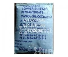 Phèn xanh, đồng sulphate, CuSO4  Đài Loan diệt ký sinh trùng hiệu quả  - Hình ảnh 2/2