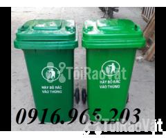 Thùng rác y tế 120l công cộng - Hình ảnh 2/4