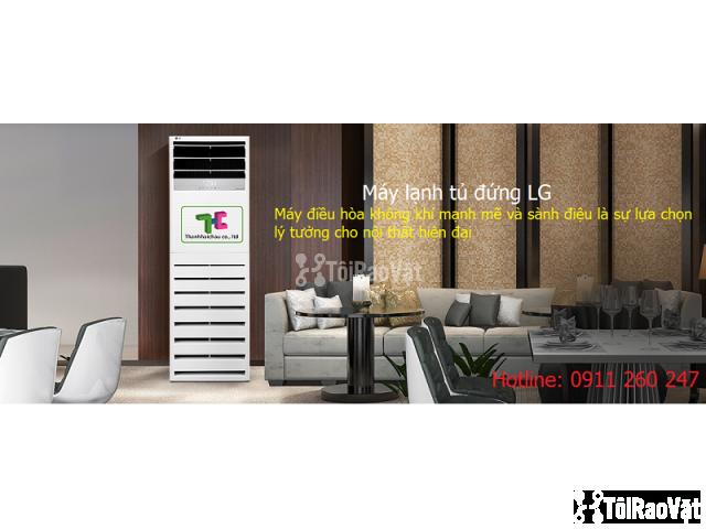 Báo giá máy lạnh LG mới nhất siêu ưu đãi cho mọi công trình  - 1/3