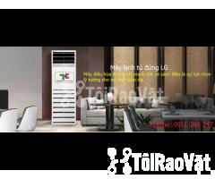 Báo giá máy lạnh LG mới nhất siêu ưu đãi cho mọi công trình  - Hình ảnh 1/3
