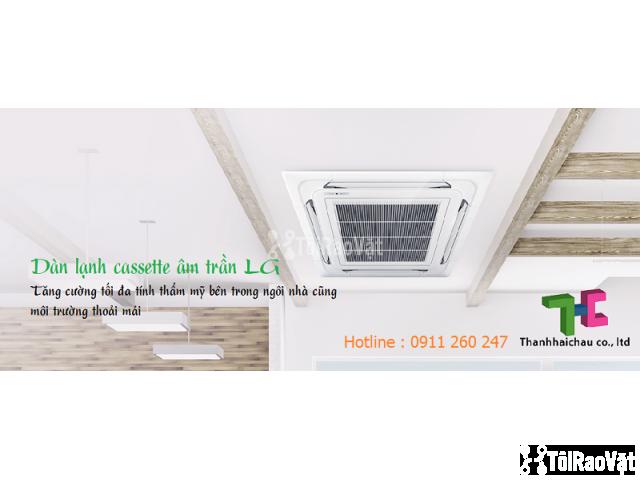 Báo giá máy lạnh LG mới nhất siêu ưu đãi cho mọi công trình  - 2/3
