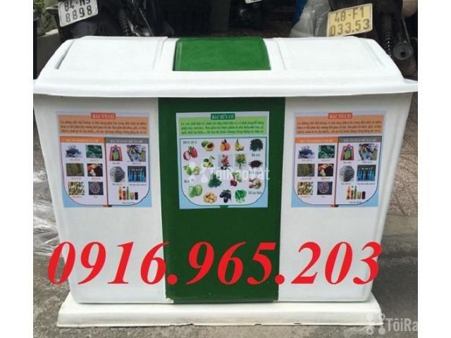 Thùng rác chia 3 ngăn, thùng phân loại rác công cộng 3 ngăn - 3/6