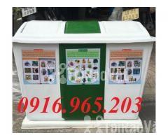 Thùng rác chia 3 ngăn, thùng phân loại rác công cộng 3 ngăn - Hình ảnh 3/6