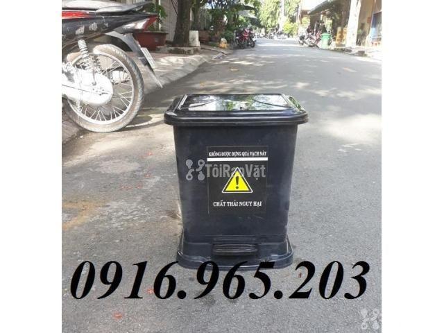 Cung cấp thùng đựng rác 15l - 4/5