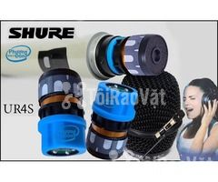 Củ mic Shure UR4S Đầu âm thanh micro đẳng cấp - Hình ảnh 2/3