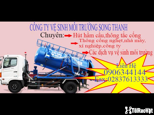 HÚT HẦM CẦU SONG THANH tại TPHCM - 1/1