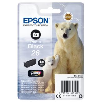 Epson Photo Paper Glossy 10x15cm 50 sheet edullisesti Tokmannilta f29b64c890