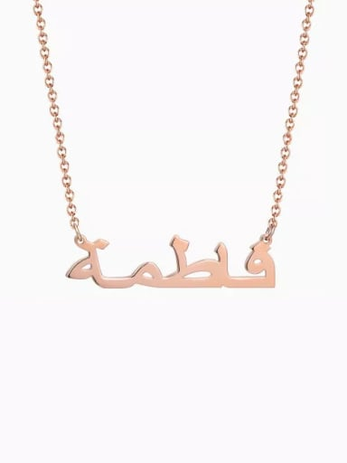 18K Rose Gold Plated Customize personalized  Arabic Name Necklace Sterling Silver
