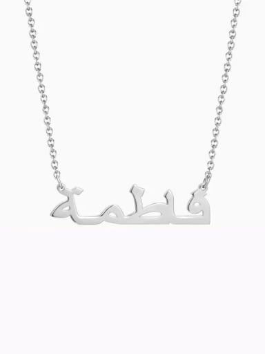 18K White Gold Plated Customize personalized  Arabic Name Necklace Sterling Silver