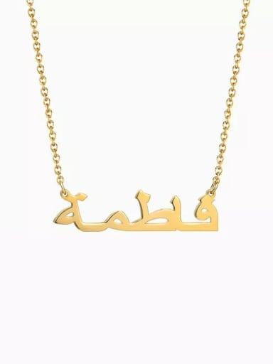 18K Gold Plated Customize personalized  Arabic Name Necklace Sterling Silver