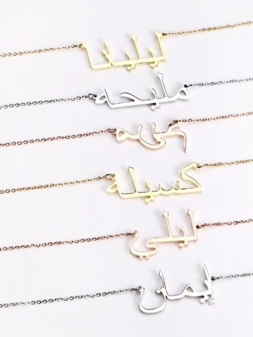 Lian Designs Customize personalized  Arabic Name Necklace Sterling Silver