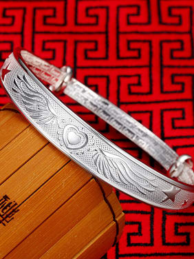 Fashion 999 Silver Angel Wings Adjustable Bangle
