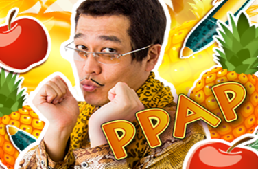 Pikotaro's Pineapple Pen