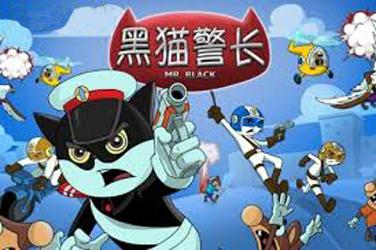 Detective Black Cat