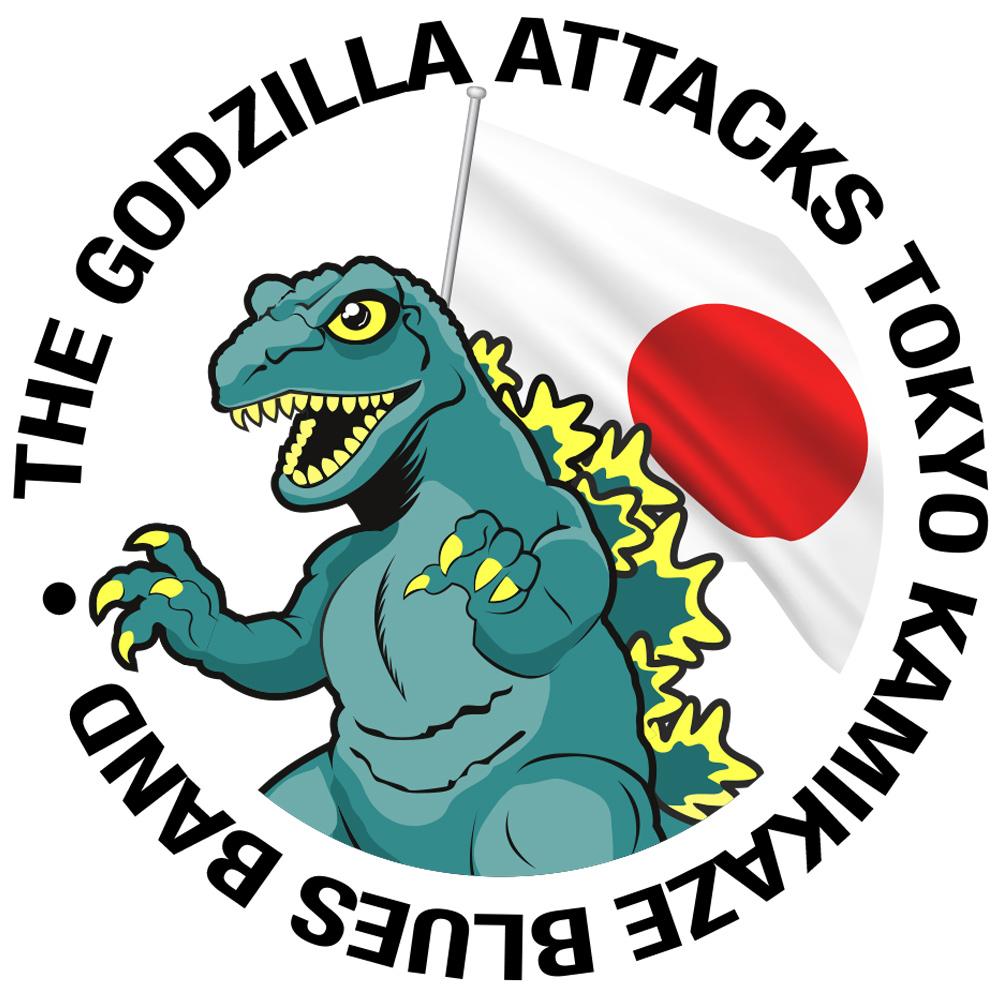 Godzillaattackstokyo