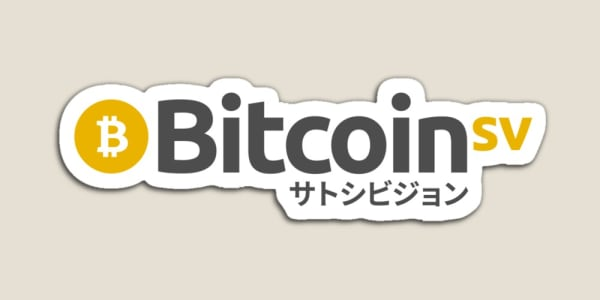 Bitcoin & Japanese Words Style Magnet