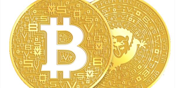 BSV v1.2 coin
