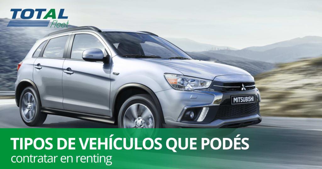 tipos de vehiculos que puedes contratar en renting 1 - Tipos de vehículos que puede contratar en Renting