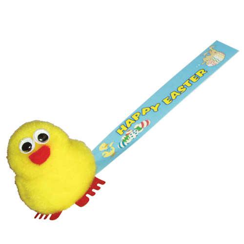 Chick Logobug in Yellow