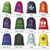 Corporate Printed Drawstring Backpacks for Branded Giveaways