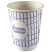 12oz Double Wall Paper Cups
