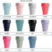 Stojo Pocket Cup in 11 Special Colours