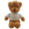 15 Inch Jango Bear with T Shirt in Brown