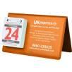 PVC Easel Calendars