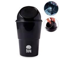 Branded Car Cup Holder Wastebasket