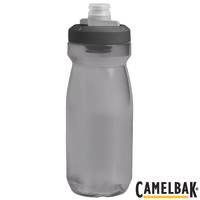 Promotional 600ml Camelbak Podium Sports Bottle