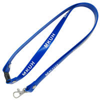 Custom Printed PVC Lanyards Easily Wiped Clean from Total Merchandise