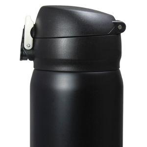 Custom branded insulated mugs for desks