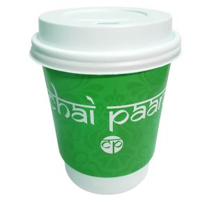 Promotional 8oz Biodegradable Double Walled Paper Cups