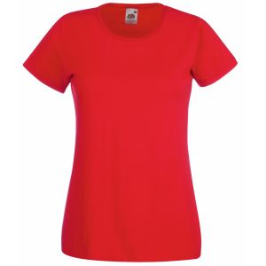 Promotional T-Shirts UK Printed at Great Low Prices