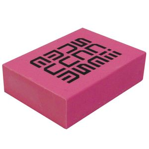 Personalised Erasers for Freshers Event Freebies