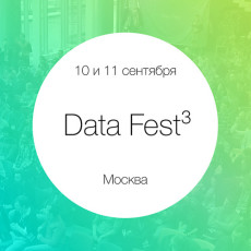 Moscow Data Fest