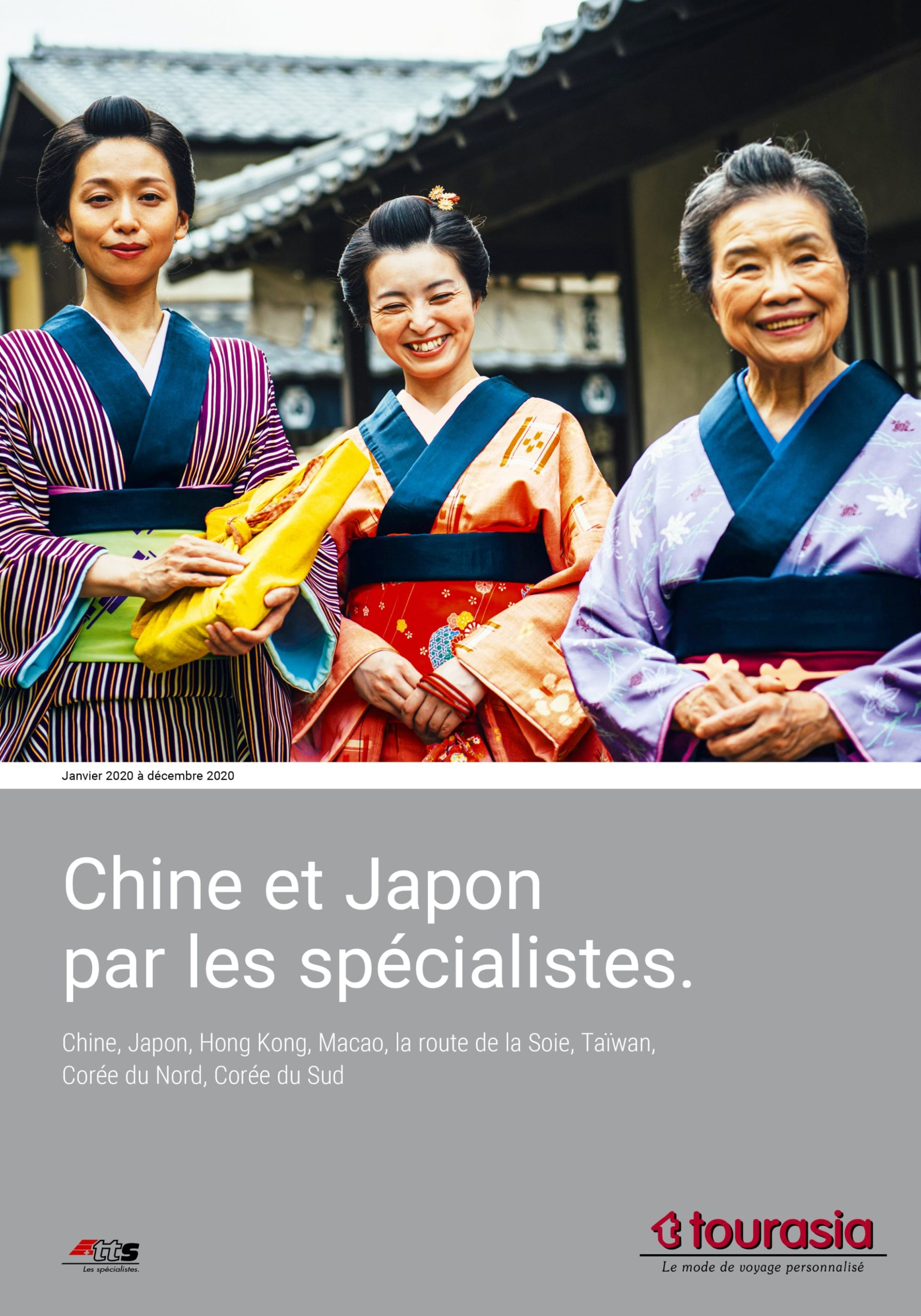 Chine et Japon: Janvier 2020 - Decembre 2020