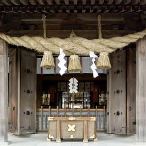Circuit en groupe «Fuji» de Kyoto: Aso NP shinto shrine