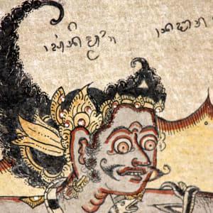 Höhepunkte Balis ab Südbali: Bali Klungklung