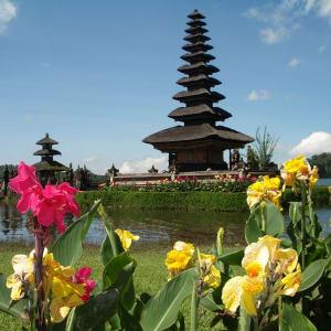 Erlebnisreiches Bali ab Südbali: Bali Ulun Danau Temple