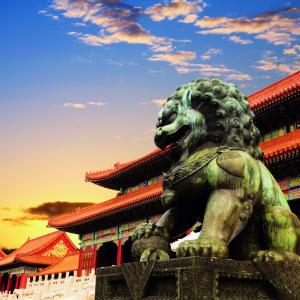 Glanzlichter Chinas mit dem Zug ab Peking: Beijing Forbidden City
