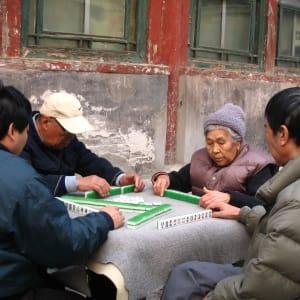 Les Hutongs - la vieille ville de Pékin: Beijing Hutong