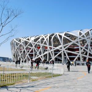 China für Geniesser mit Luxus-Kreuzfahrt auf dem Yangtze ab Peking: Beijing Olympia Stadion Bird's Nest