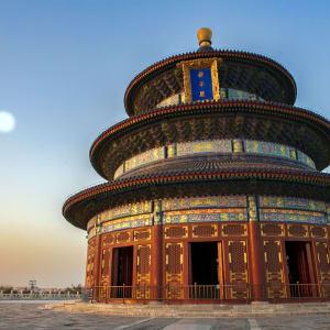 Avec le train du Tibet sur le toit du monde de Pékin: Beijing Temple of Heaven