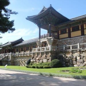 Vielfältiges Südkorea ab Seoul: Bulguksa Temple