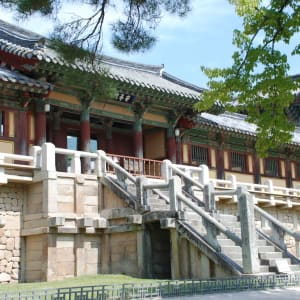 Corée du Sud compacte de Séoul: Bulguksa Temple Gyeongju